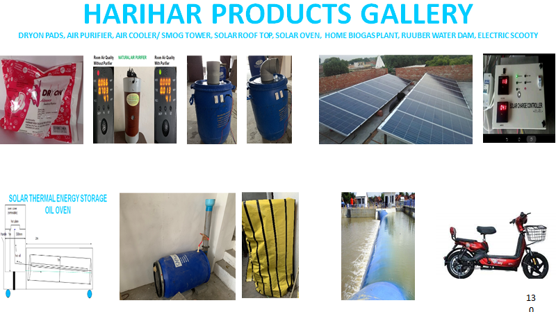 harhar product gallery 2