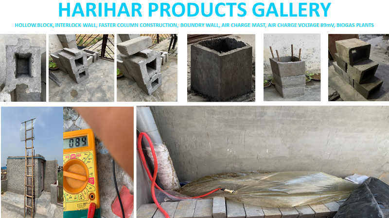 harihar product gallery1